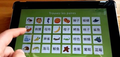 Apprentissage du chinois : 3 applications qui peuvent vous aider